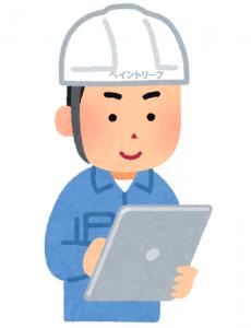 job_sagyouin_tablet_man